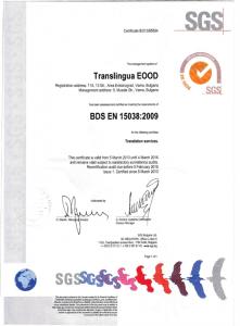 ISO_15038_2009 (Medium)